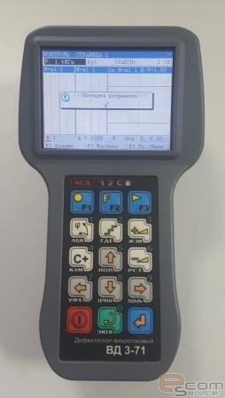 Ремонт вихретокового дефектоскопа ВД3-71